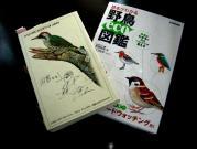 Books0901