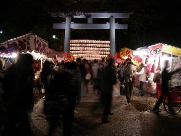OHKUNITAMA0811