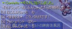 confeito_kanyu.jpg