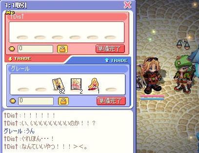 dis_torihiki_g.jpg