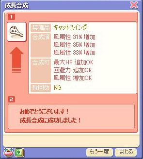 nekoja_hand.jpg
