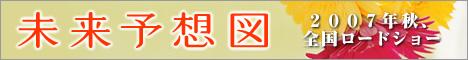 link_ban_l.jpg