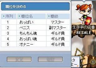 20060506145618.jpg