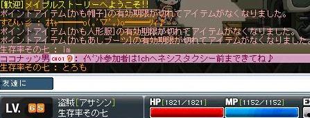 20060508153819.jpg