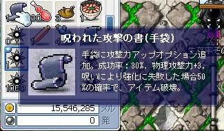 20060515200932.jpg