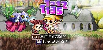 20060830210106.jpg