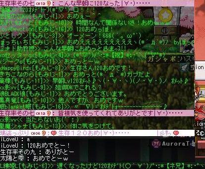 20060830211004.jpg