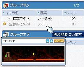 20061213064309.jpg