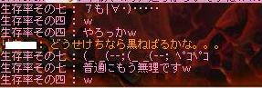 20061213065230.jpg