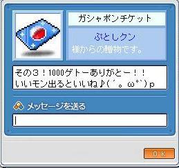 20061227031207.jpg