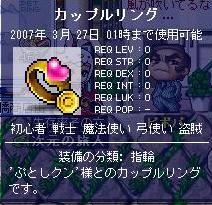 20061227031918.jpg