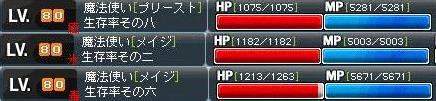 20070107200906.jpg