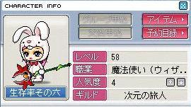6_58.jpg
