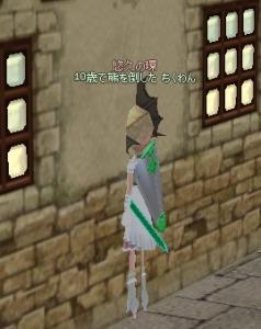 mabinogi_2009_03_02_002.jpg