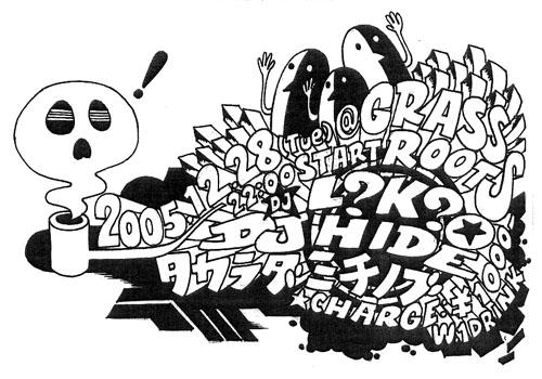 20051228 GRASSROOTS