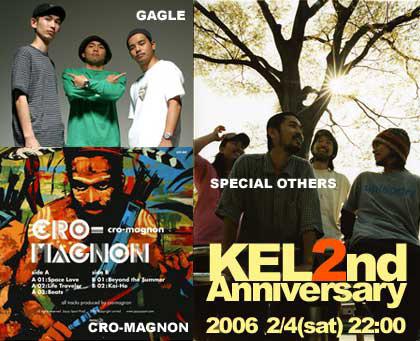 KEL2周年