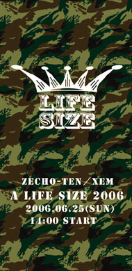 A LIFE SIZE