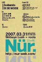 Nur 200703