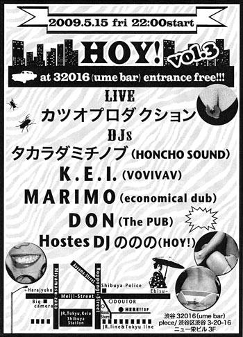 HOY Vol.3