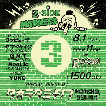 B-SIDE MADNESS