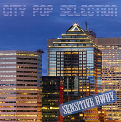 CITY POP SELECTION
