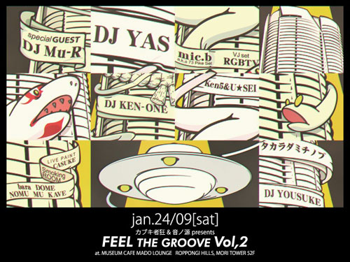 Feel The Groove Vol.2