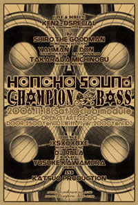 HONCHO SOUND VS CHAMPION BASS
