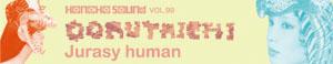 Jurasy human