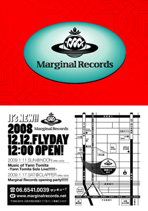 Marginal Records
