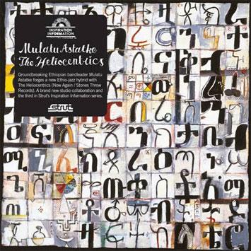 Mulatu Astatke / The Heliocentrics - Inspiration Information 3