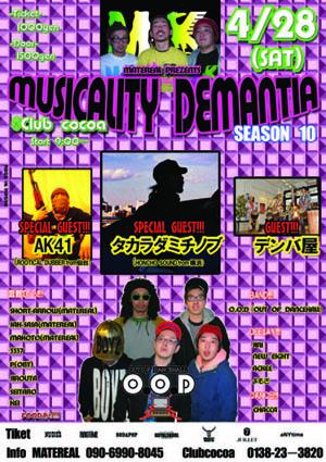MUSICALITY DEMANTIA