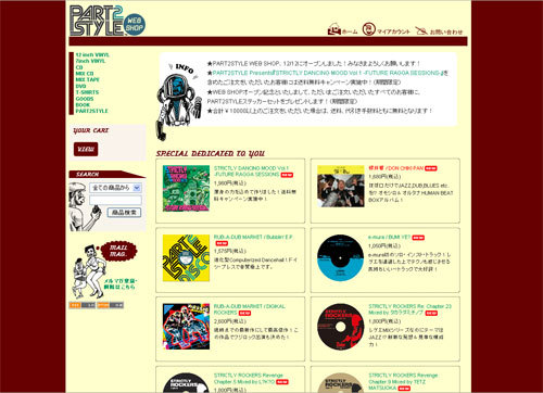 Part2Style Web Shop