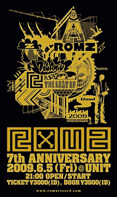 ROMZ 7th Anniversary