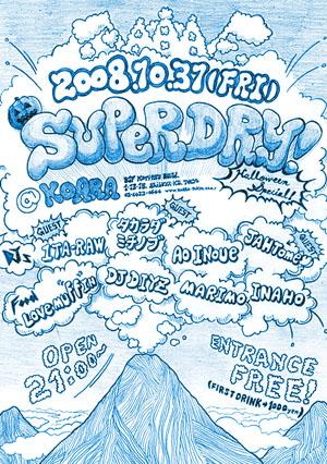 SUPER DRY!
