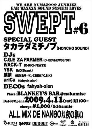 SWEPT #6
