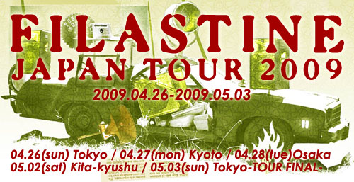 -FILASTINE JAPAN TOUR 2009-
