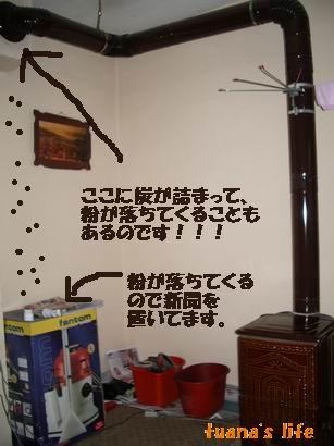 サイズ変更2008-01-03 118