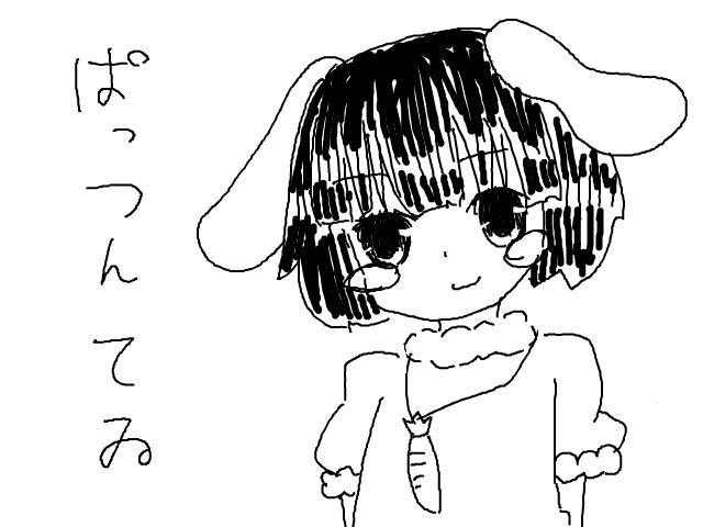 snap_tukihana08_2009102185550.jpg