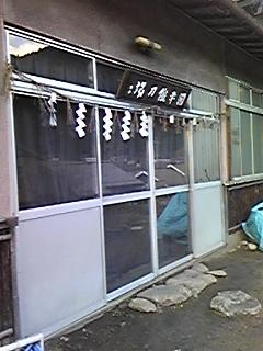 20081209170245