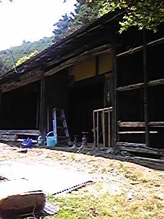 20090619133750