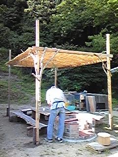 20090712164300