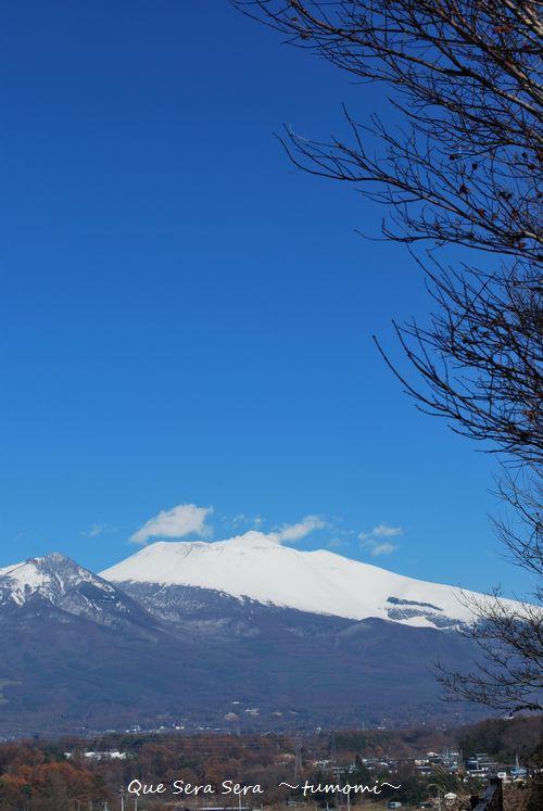 うちの裏から見る浅間山