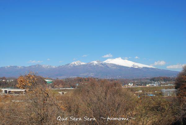 一本松からの浅間山