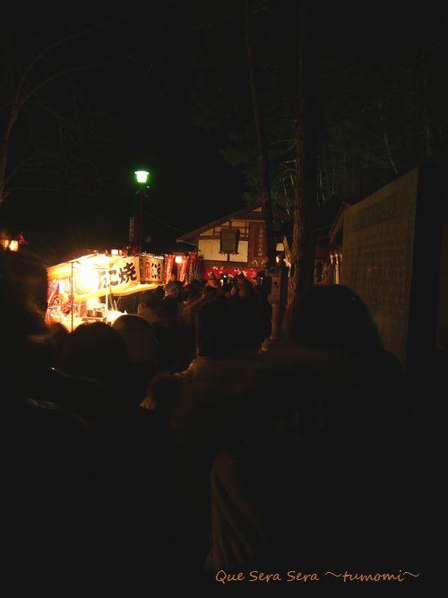 鼻顔神社 初詣