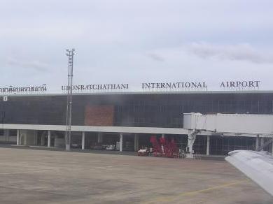 ubon airport