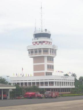 ubon airport2
