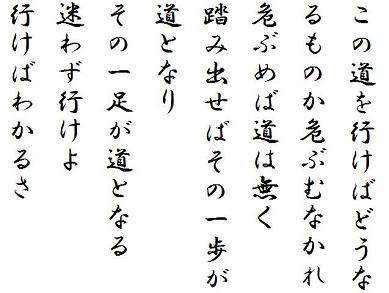 mayowazuikeyo.jpg