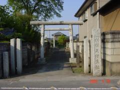 hisaizu2.jpg