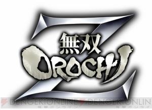 c20090109_orochiz_01_cs1w1_300x.jpg