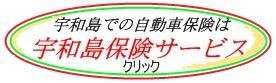 代理店ロゴ3